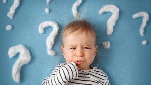 我们为什么记不清3岁前的事情 孩子3岁前有没有记忆