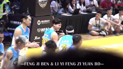 李易峰参加林书豪慈善篮球赛 首发上场