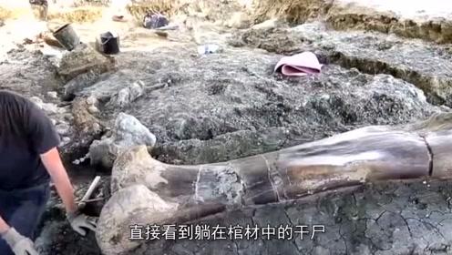 新疆塔里木挖出巨人葬,单单头颅就超过2米,巨人族真的存在?