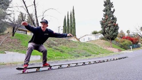 国外男子脑洞大开,把20个滑板拼成一个,网友:老外就是会玩