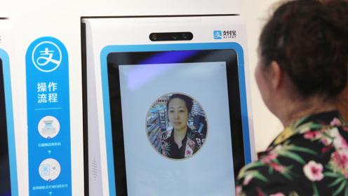 微信、支付宝相继推出刷脸支付设备,刷脸时代不知不觉已经到来了