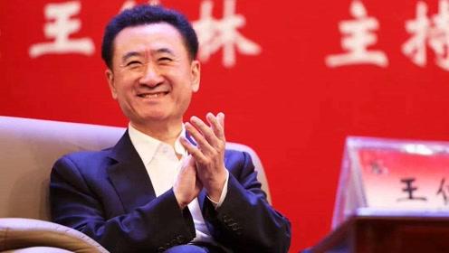 王健林被问:有没有想过包养情人,思考半天爆出一串金句,太真实