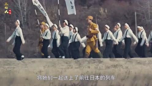 妙龄少女被日军抓走惨遭蹂躏,假死逃跑,步行回乡竟被家人唾弃!