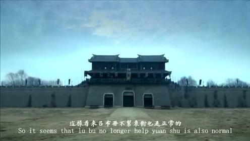 三国时,吕布虽然帮了刘备,但他还真没看清刘备