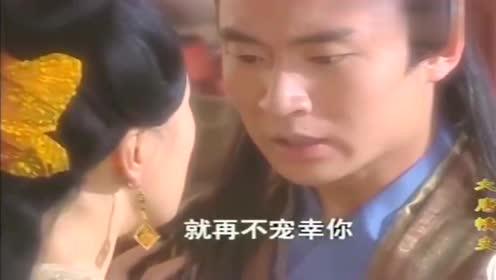 大唐情史太子私会武媚娘,两人忘情于闺房,完全不把皇上放眼里