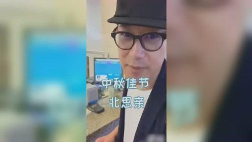 """矢野浩二第一次买高铁票,紧张得现场背诗:中秋佳节""""北""""思亲"""