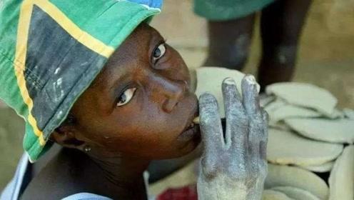 穷到只能吃土的国家  8成人口365天都在吃土