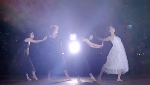 流行舞《坠落星空》,我这一次,为舞蹈偏离了航道