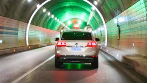交警提醒:开车进隧道要注意这个小动作,一旦做错罚款200元!
