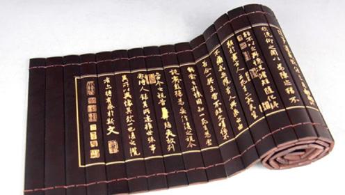 古墓出现2300年竹简,竟然记载宇宙生成原理,太令人惊讶了