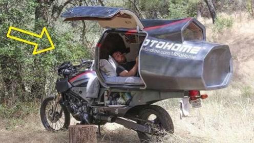 小伙发明摩托房车,停哪睡哪!网友:连人带车都给你偷了
