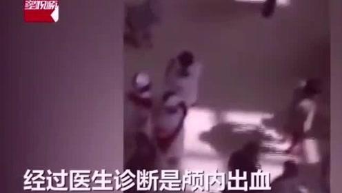 冲动!贵州凯里一对情侣在医院吵架,男子生气从3楼跳下