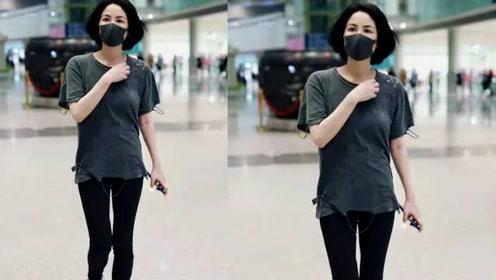 王菲被传和谢霆锋秘婚后现身,摘除钻戒疑否认传言,网友一头雾水
