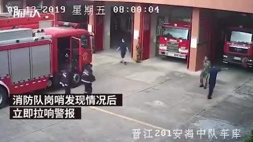 """司机把满载电池的""""火车""""开进消防站求助"""