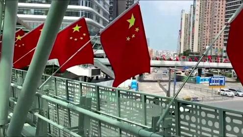深圳挂满了国旗,厉害了我的国