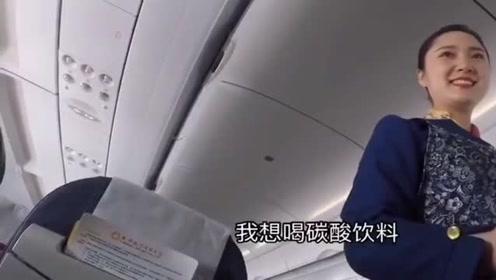 为啥长相甜美的空姐,服务态度这么恶劣呢!
