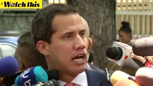 瓜伊多与两名哥伦比亚武装人员合影 委查其与境外犯罪团伙关联