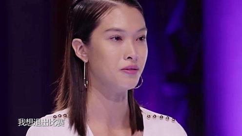 她拒绝承认自己是中国人:别叫我中国女孩儿!网友:请你离开吧!