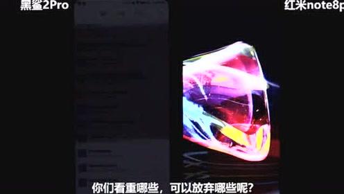 叶秋评测千元机红米note8pro,部分对比荣耀9x