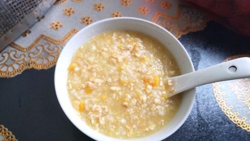 这碗粥常给孩子喝,健脾胃助消化,孩子身体棒,个头长得快