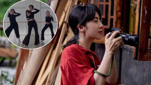 孙莉晒自己学跳舞的视频 已生三胎身材依旧纤细 网友:羡慕黄磊