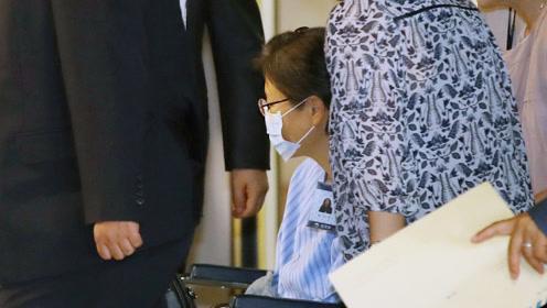 朴槿惠16日暂离看守所 入住外部医院接受肩部手术
