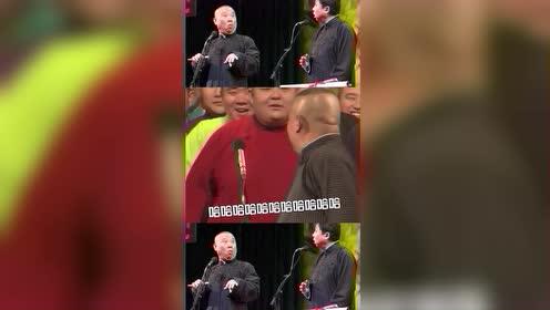 万万没想到,郭德纲也有这一天,真是心疼又想笑啊!