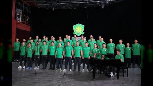 国安录制国庆专题片,全队献唱《我爱你中国》,侯永永钢琴伴奏