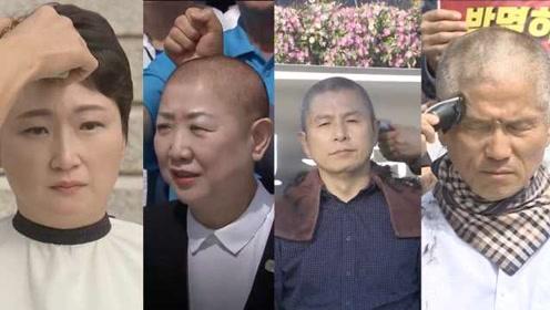 韩最大在野党党首剃头抗议法务部长:警告文在寅不要一意孤行