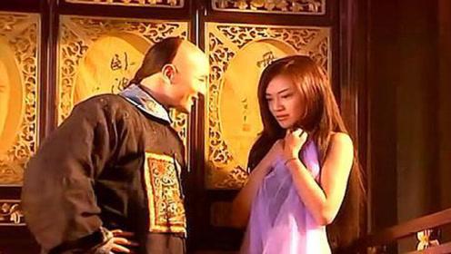 阿珂不嫁给韦小宝,韦小宝不乐意了,怒喊先砍腿,再砍双手