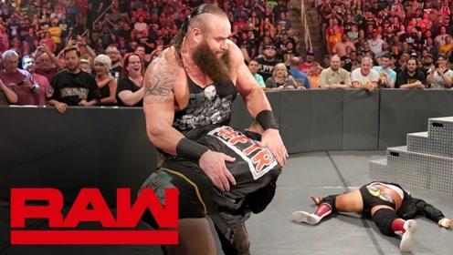 RAW1373期: 道夫和罗伯特庆祝夺冠 人间怪兽霸气搅局