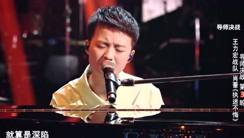 歌曲《放手去爱》演唱:刘佳琪