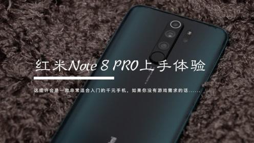 红米Note 8 Pro评测 发热和续航不太理想