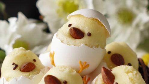 破壳而出!松软的小鸡蛋糕也太萌了吧!