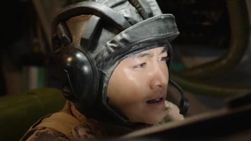 《陆战之王》牛努力做错了什么,居然被黄晓萌怼了,好无辜