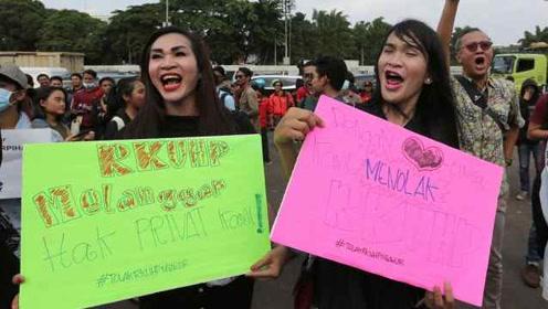 印尼将禁止未婚性行为,违者可能面临1年监禁,引发抗议