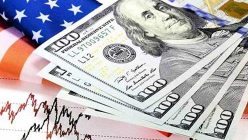 美联储宣布降息25个基点 美股剧烈震荡后大致平收