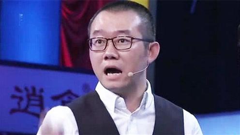 女孩网恋男友要分手,男友一上场全场懵了,涂磊:你几岁了?