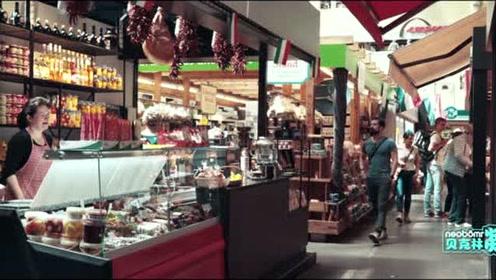 德国:想要深刻体会当地人生活 必须要来当地菜市场