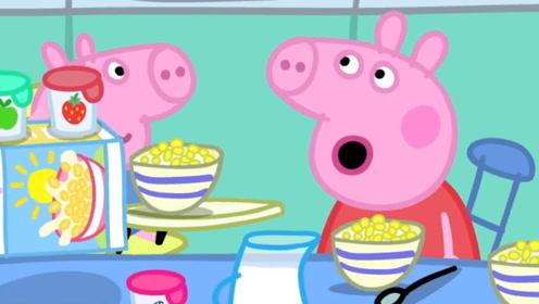 小猪佩奇今天想做一个青椒蛋饼,做饭真的好难 玩具故事 食玩