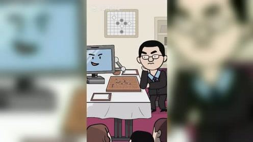 谁是计算机至今无法战胜的男人?