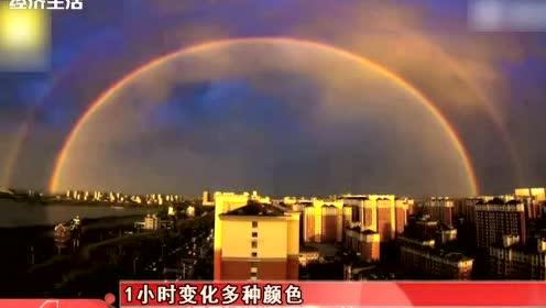 1小时变化多种颜色 !黑龙江大庆天空出现双彩虹和晚霞
