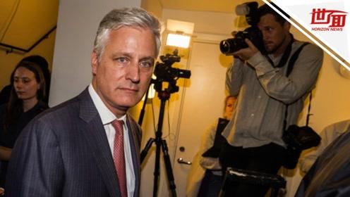 """""""鹰派""""博尔顿被解雇后 特朗普宣布任命新任国安助理"""