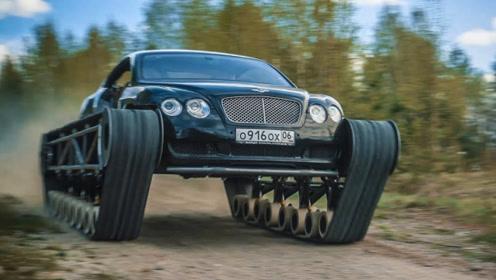 外国小伙脑洞大开,将爱车改装成履带车,一起来看看!
