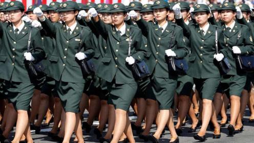 """为什么日本女兵必须""""穿丝袜""""?日方:必须穿!不然开除"""