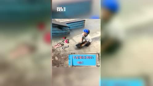 10岁小男孩不幸失去双腿 练就一身滑板绝技成网红
