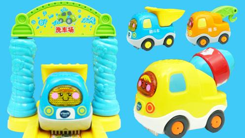 伟易达的汽车工地轨道玩具