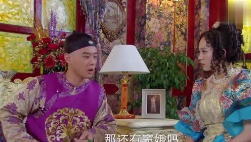 末代皇帝传奇:两个太监打架,德宁竟然要告诉太妃!