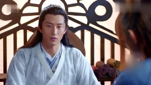 楚乔让燕洵问他皇上的事,谁知问了却发现皇上根本没见她