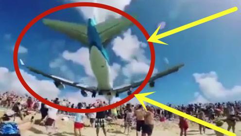 机场旁边有个沙滩会怎样?一堆游客体验头皮发麻的感觉,真是壮观